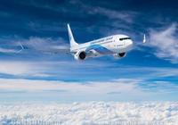 東海航空與波音公司籤12億美金訂單
