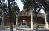 去看看全國最大的孔廟——曲阜孔廟