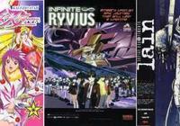 TV動畫+OVA動畫歷代累計平均排行