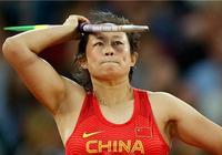 中國選手包攬世錦賽女子標槍二、三名