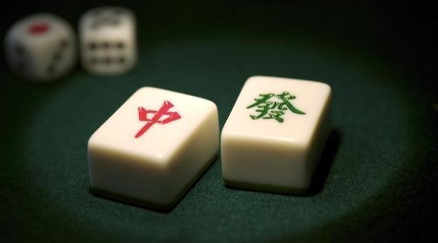 安徽99歲老人打麻將上廁所,褲兜隨時放'一'物,保你贏的手抽筋