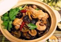 小雞燉蘑菇怎麼做?