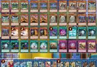 遊戲王卡組分享:聖像騎士