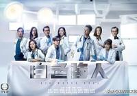 港劇迷注意!郭晉安時隔三年迴歸TVB,醫療劇這回拍出了美劇感