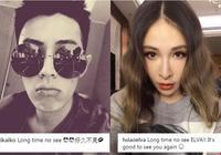 蕭亞軒與柯震東 重燃姐弟戀?