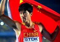 亞洲飛人劉翔近照:36個世界冠軍,2次遺憾退賽!現生活幸福美滿