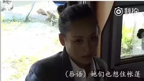 劉信達炮轟寧靜:寧靜自己就是個坑貨,提議封殺寧靜!