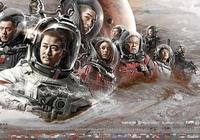 《流浪地球》上映首日票房破2億 導演郭帆寫信致謝卡神大劉吳京