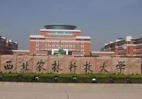 """中國最委屈的大學,曾經專業實力堪比清華,現在卻被大家""""遺忘"""""""