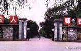黑龍江綏化城市圖錄,昔日影像看曾經風貌,過往的日子是這樣過的