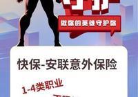 太平人壽保險和中國人壽保險哪個更有實力?買保險選擇哪個好?