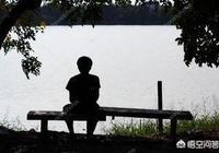 發現自己越來越孤僻,擔心會影響到人際交往,怎麼辦?