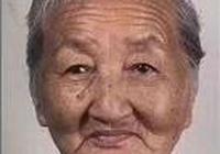漳州急尋:97歲老太走失,穿深紅色上衣,拿格子雨傘,駝背