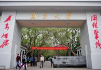 我是怎樣考入南京大學的