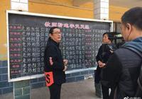 河南新鄉某希望小學:黃安給孩子上音樂課
