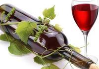 果酒的保質期是多久 果酒正確儲存技巧