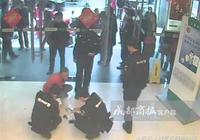 樂山男子在ATM機上安裝讀卡器 被銀行保安抓現行