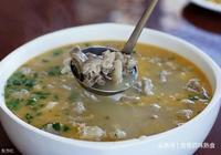 抖音小姐姐羊湯館的羊湯是怎麼做的?