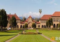 斯坦福大學建立區塊鏈研究中心
