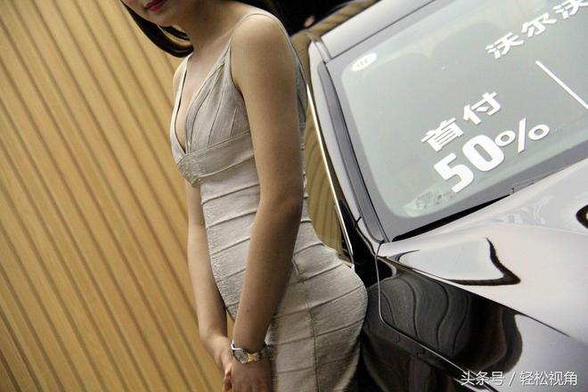 美女車模,微微一笑很傾城!