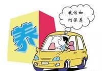 新能源汽車逆天技術中國上線,這家車企厲害了