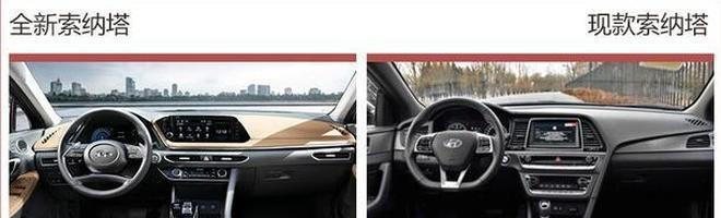 全新一代索塔納,降車身增軸距,能否在同級車中突圍成功?