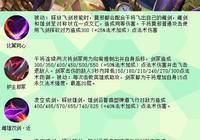 2.6 巔峰國服   國服干將莫邪:致敬Hero.久誠