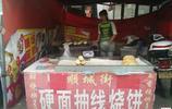 女子鄭州打燒餅月收入輕鬆過萬 每天凌晨3點起床不嫌累