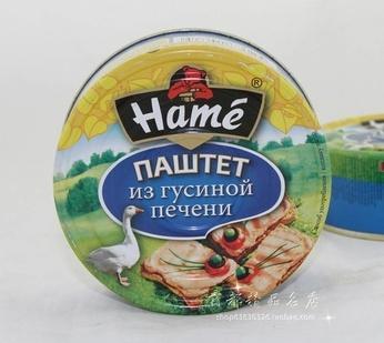 有沒有什麼包裝很醜但是超好吃的東西?俄羅斯特產篇章。。。