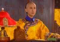 """清朝有三""""祖"""",皇太極僅為""""宗"""",康熙到底該不該稱""""祖""""?"""
