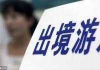 中國遊客在外國酒店吃了這個被罰7千!國外住酒店需要注意什麼?