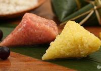 甜粽子和鹹粽子都過時了!鮮果粽子才是王道