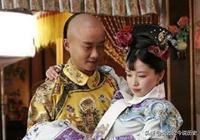"""咸豐皇帝坐擁天下,為何三十歲就駕崩了?只因和慈禧這樣""""玩"""""""