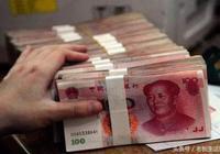 未來十年,中國最賺錢的16大新興產業,看看你在其中嗎?