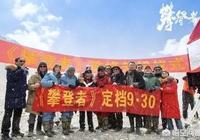 假如《攀登者》票房破40億,對吳京和國產電影意味著什麼?