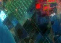 用深度學習理解遙感圖像,識別效率提升90倍 | 中科院遙感地球所