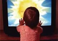 兩歲多的寶寶,到底能不能看電視呢?