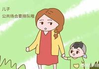 閨女三歲兩月,性格比較急躁,要什麼就要立馬要,否則哭鬧,有什麼好辦法嗎?