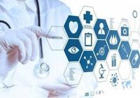 騰訊優圖亮相全國腫瘤精英論壇,在肺癌、糖網及胃癌篩查中獲突破