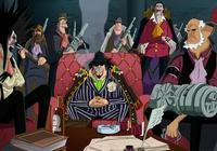 海賊王冷議:海賊世界裡有七大不為人知的空間系能力者,黑鬍子其實也是一位隱藏的空間系能力者!