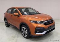 東風本田新XR-V將三季度上市 新增1.5T車型
