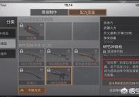 《明日之後》為什麼後期一把武器要5-6個職業合作才能製作,你怎麼看?