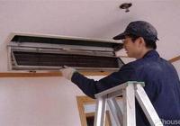 移機空調需要多少錢?移機空調的步驟是什麼?