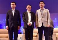 馬化騰的電商夢:拼多多之後,騰訊系又一電商平臺成功上市
