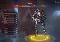 APEX英雄:非常不推薦新手玩的四大英雄,技能配合操作很難搞的定