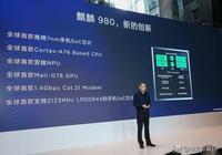 華為2000以內性能最強手機,6+64GB已降600,遊戲黨的好選擇