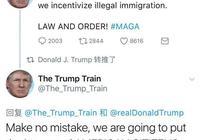 特朗普廢除移民特別保護項目,80萬非法移民子女或遭遣返,你怎麼看?