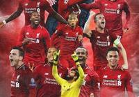 大家猜猜今年歐冠熱刺和利物浦誰是冠軍?