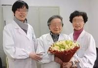 97歲的婦科老中醫:女人別吃這兩樣食物,女人都來看一下