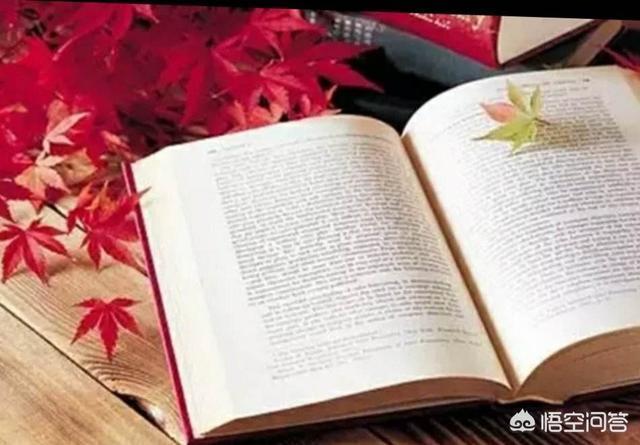 你喜歡看書嗎?看書給你帶來什麼不一樣的收穫?